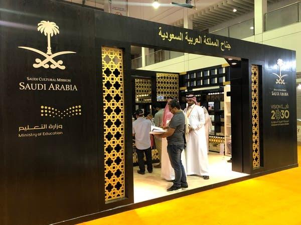 السعودية تشارك بـ3500 عنوان بمعرض الشارقة الدولي للكتاب