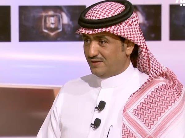 الهيئة العامة للرياضة تستدعي آل مغني وتحقق معه