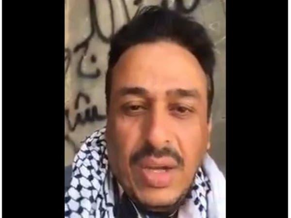 رسالة من متظاهر عراقي لقاسم سليماني: لسنا جزءا من إيران