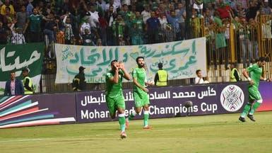 الاتحاد السكندري يهزم المحرق في ذهاب ثمن نهائي كأس محمد السادس