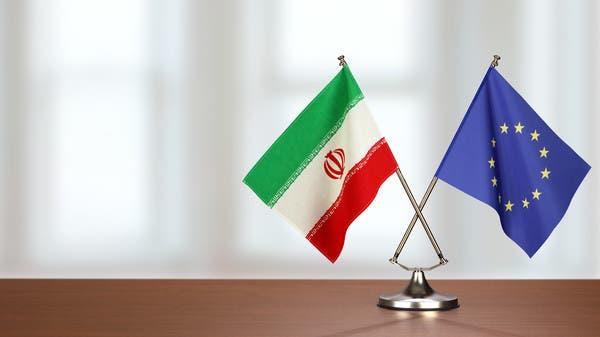 بوريل يعبر عن قلقه بشأن المسار النووي الإيراني
