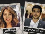 الأردن: الأسيران اللبدي ومرعي يعودان قبل نهاية الأسبوع
