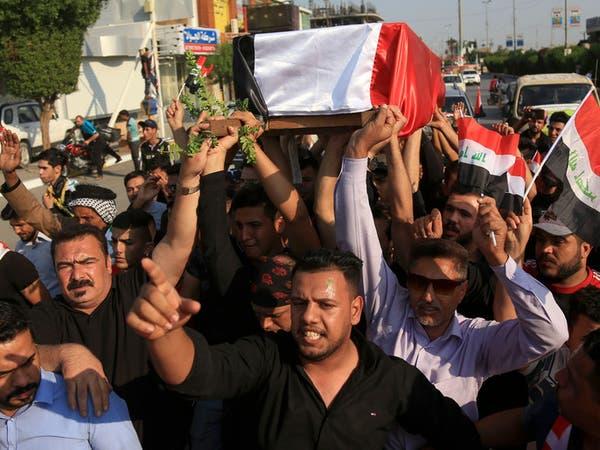 البعثة الأممية في بغداد: يروعنا استمرار سفك الدماء بالعراق