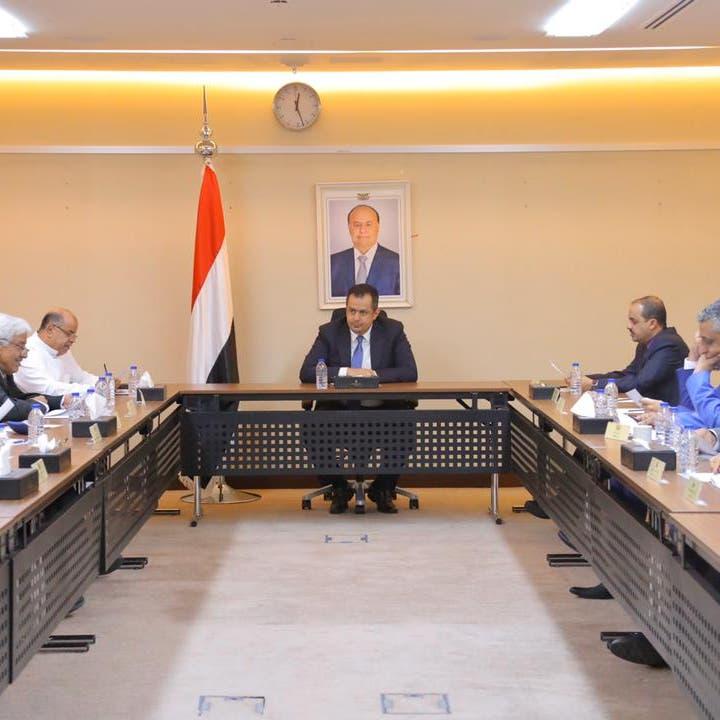 الحكومة اليمنية تبارك اتفاق الرياض وتثني على الجهود السعودية