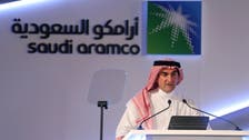 Saudi Aramco, PIF amend terms of payment for SABIC acquisition
