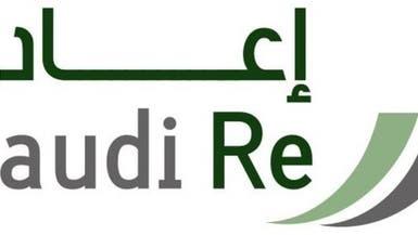 """ارتفاع أرباح """"الإعادة السعودية"""" 36% إلى 13.6 مليون ريال"""