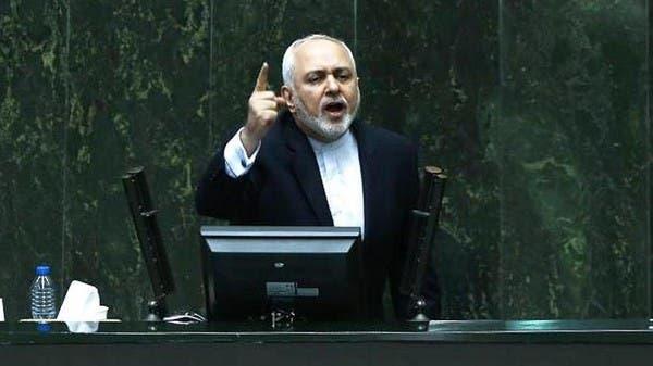 ظريف: غسيل الأموال في إيران بالمليارات