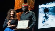 """""""سيدة البحر"""" يحصد جائزة للسينما السعودية بمهرجان قرطاج"""