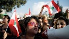لبنان: مطالبات پورے ہونے تک مظاہرین کی جانب سے عام ہڑتال کی کال