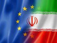 سعي أوروبي للتعاون مع واشنطن لعودة العمل بالاتفاق النووي