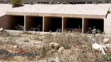 ميليشيات الحوثي تفجر جسراً حيوياً على الطريق بين صنعاء وعدن