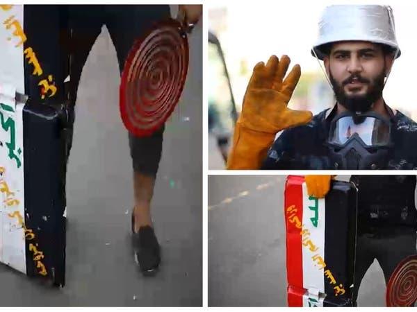 """هكذا استوحى الشباب العراقي من """"لعبة البوبجي"""" اصطياد قنابل الغاز"""