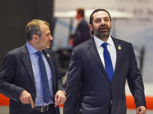 لبنان.. أنباء متضاربة حول لقاء الحريري بجبران باسيل