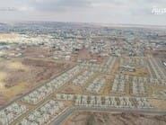 مجلس الوزراء السعودي يقر تعديلا لنظام رسوم الأراضي البيضاء
