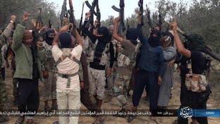 هشدار در مورد توان ثروتمندان داعش در دستیابی به میلیونها دلار