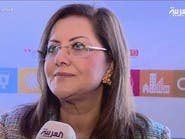 وزارة التخطيط المصرية: رأسمال الصندوق السيادي سيتجاوز التريليون جنيه