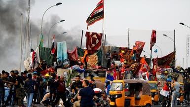 نيويورك تايمز: العراق ينتفض ضد الاحتلال الإيراني البغيض