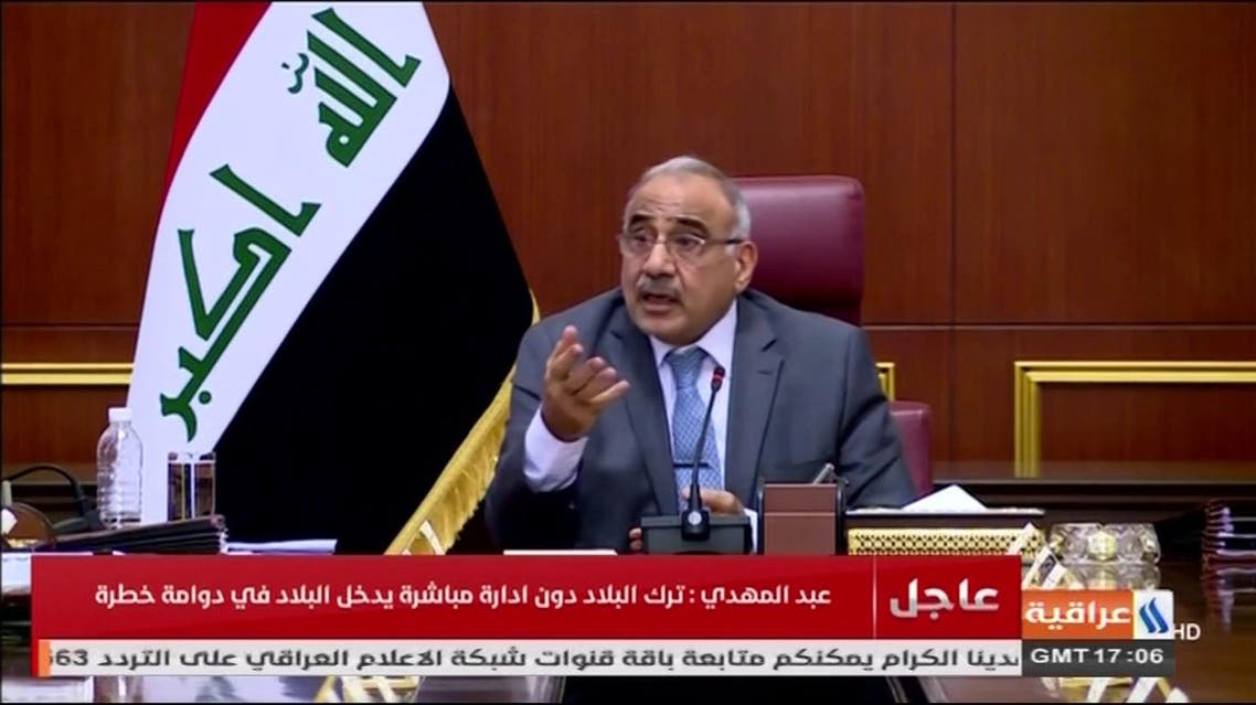 Screengrab of Iraqi Prime Minister Adil Abdul Mahdi during a televised speech on Nov. 5, 2019. (Photo courtesy: Iraqi TV)