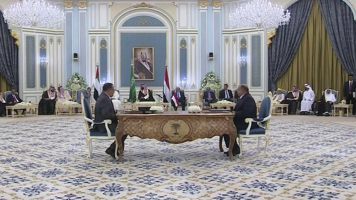 Riyadh Agreement (Screen grab)