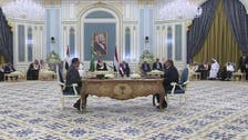 EU, France, UK welcome Riyadh Agreement implementation in Yemen