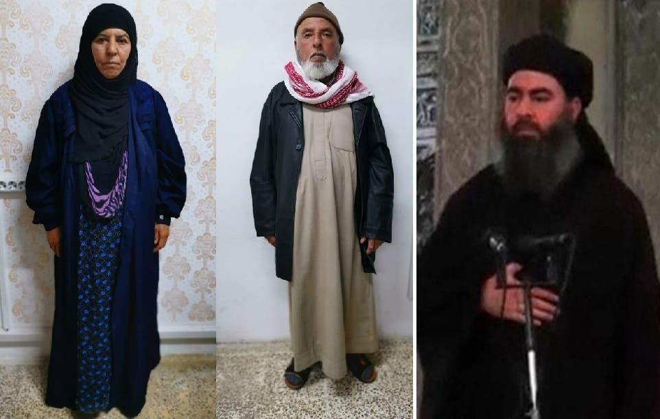 البغدادي، وأخته إلى اليسار، وفي الوسط رجل كان معها يعتقدون أنه زوجها