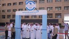 """أول حملة توعوية بالسعودية ضمن فعاليات """"موفمبر"""" لصحة الرجل"""