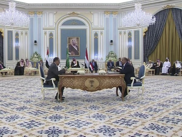 توقيع اتفاق الرياض بين حكومة اليمن والمجلس الانتقالي