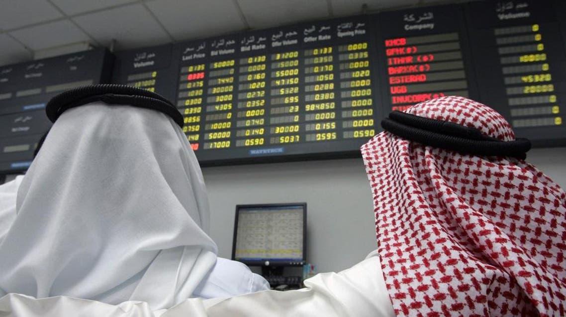 bahrain bourse credit afp