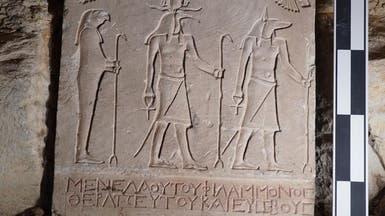 اكتشاف أول مقبرة تعود للعصر الروماني بمنطقة سقارة بمصر