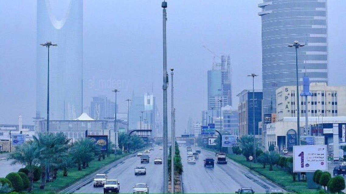 أمطار السعودية