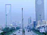 أسبوع ماطر على الجزيرة العربية وجنوب السعودية الأغزر