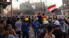 بغداد میں رات کا کرفیو ہٹا دیا گیا: چیف آپریشنز