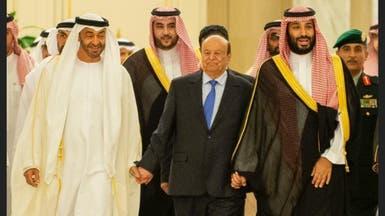 """اليمن.. """"العربية.نت"""" تنشر النص الكامل لاتفاق الرياض بين الحكومة والانتقالي"""
