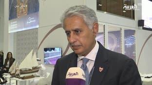 وزير السياحة البحريني: بناء مركز المعارض والمؤتمرات الجديد في 2020