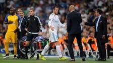 بيل في تصريح مفاجئ: سأعود إلى ريال مدريد الموسم المقبل