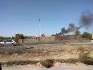 ليبيا.. الجيش يشن هجوماً جوياً على مواقع الميليشيات بغريان