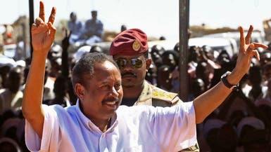 حكومة السودان تبحث منح الفقراء مبالغ نقدية لدعم الغذاء