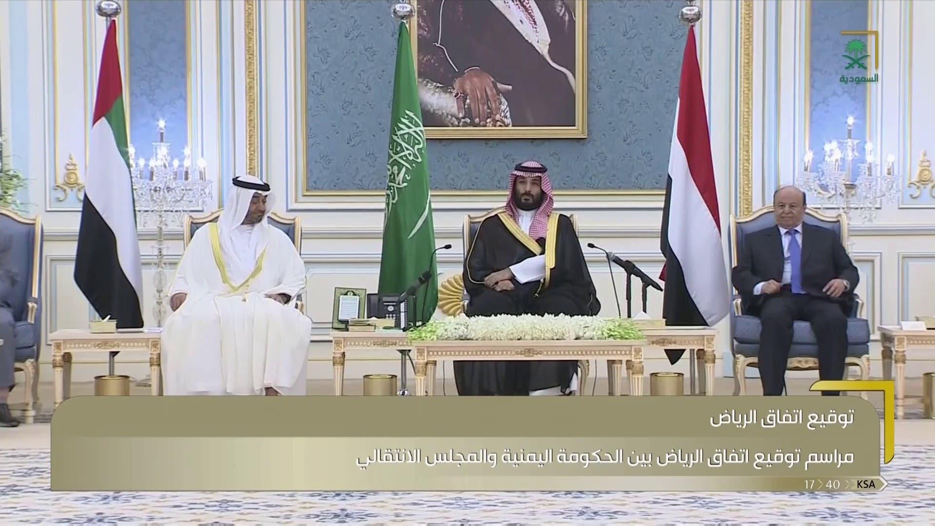 الرئيس اليمني وولي العهد السعودي وولي عهد أبوظبي