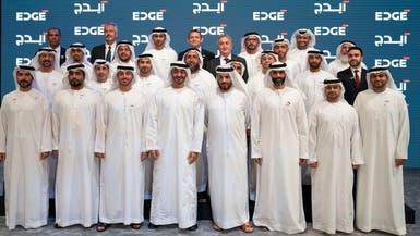 أبوظبي.. إيدج ستضم 25 شركة عسكرية بإيرادات 5 مليارات دولار