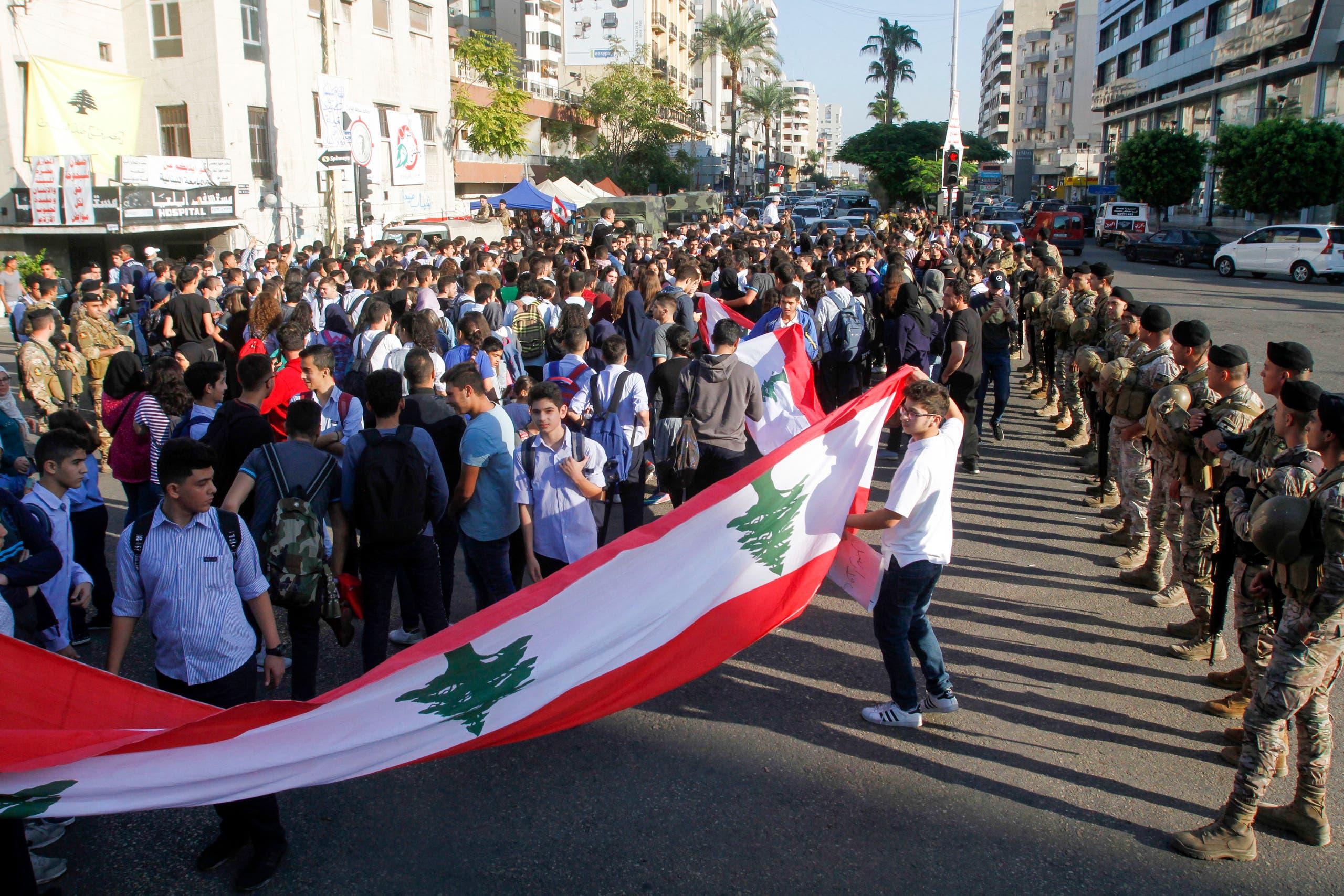 تظاهرات طلابية في صيدا الثلاثاء