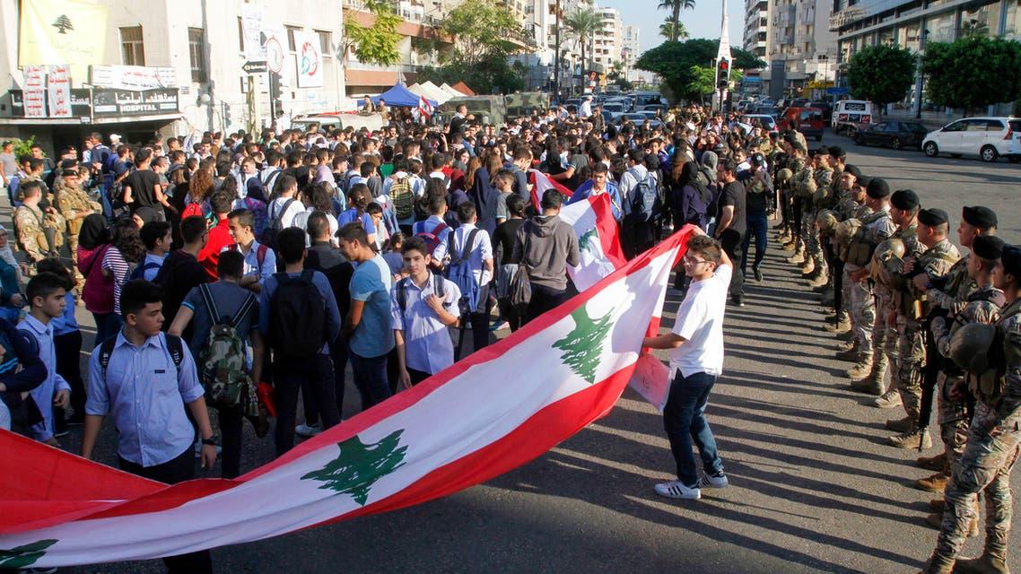تظاهرات طلابية في صيدا الأربعاء