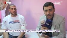 اردن میں چاقو سے حملے میں متعدد مقامی اور غیر ملکی سیاح زخمی