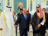 أميركا: اتفاق الرياض محوري ويدعم جهود الأمم المتحدة
