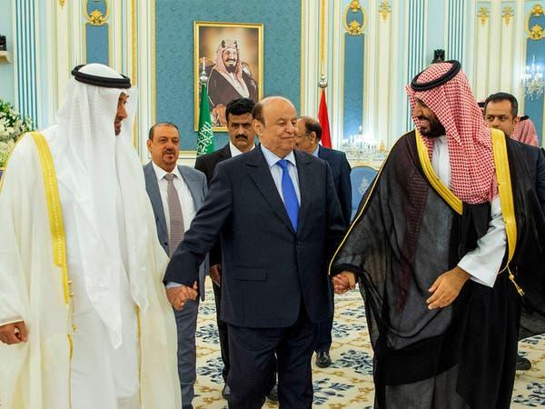 اليمن.. بدء تطبيق المرحلة الثانية من اتفاق الرياض