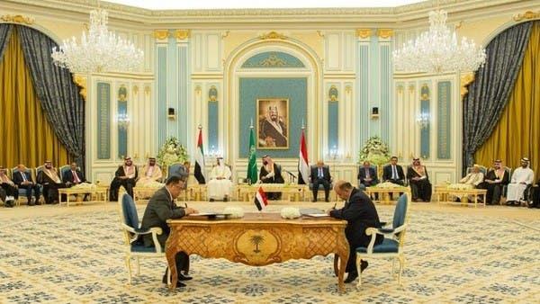 حكومة جديدة تبصر النور.. هذا ما نص عليه اتفاق الرياض