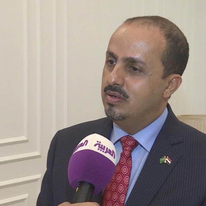 الإرياني: تنظيم السعودية لمؤتمر المانحين يجسد مواقفها الداعمة لليمن