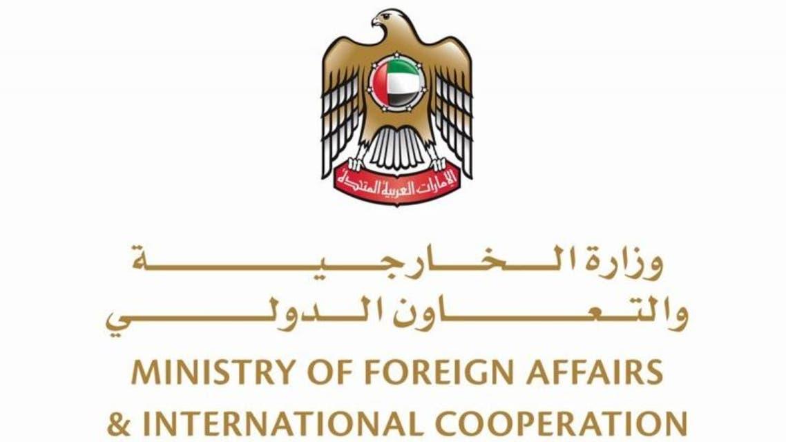 UAE foreign ministry WAM logo