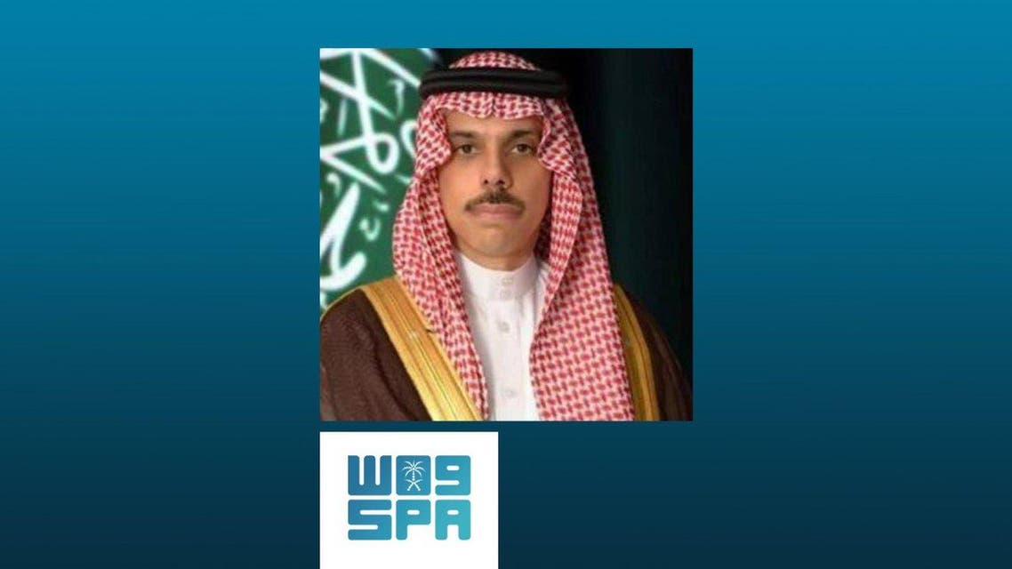 faisal bin farhan SPA main photo