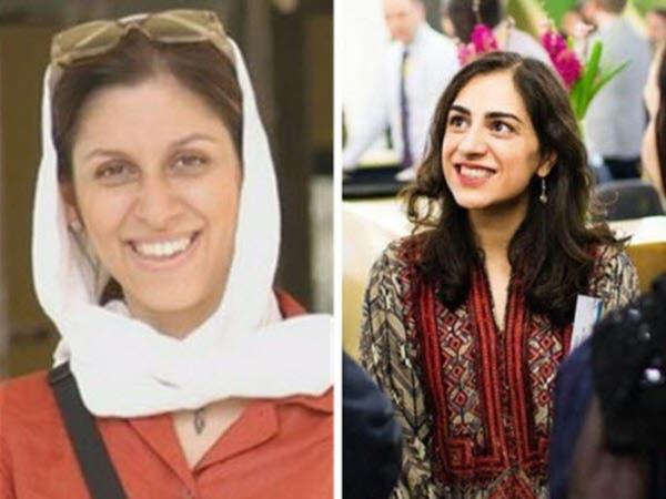 تصاعد التوتر الإيراني البريطاني بسبب مزدوجي الجنسية