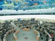 العفو الدولية: تدهور مأساوي بسجل إيران لحقوق الإنسان